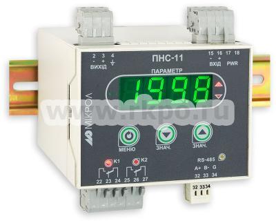 Преобразователь постоянного напряжения и тока показывающий ПНС-11